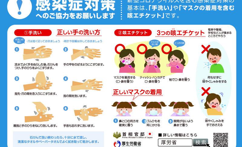 新型 コロナ ウイルス 岩手 県 【速報】岩手県 新型コロナウイルス25人新規感染